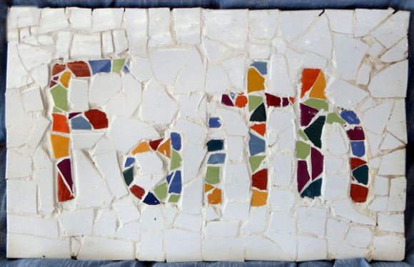 The Mosaic Challenge